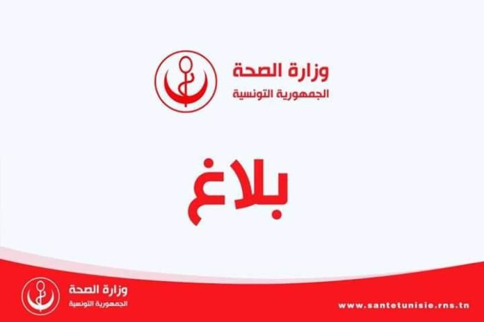 وفيات كورونا بتونس
