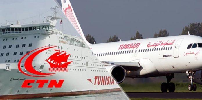 الحدود التونسية
